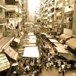 Hong Kong, China - 2009